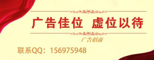淘客联盟中国站首页广告位招租230X90